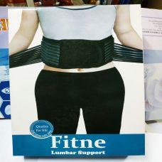 Đai Lưng Fitne Lumbar Support