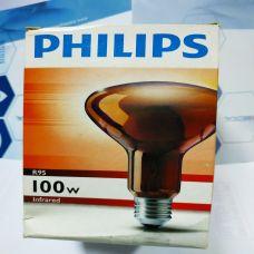 Bóng Đèn Hồng Ngoại Philips 100w