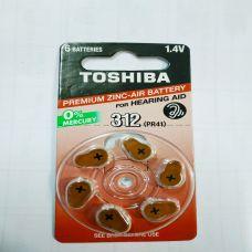 Pin Máy Trợ Thính 312 TOSHIBA