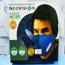 Khẩu Trang Than Hoạt Tính NEOVISION - NC95
