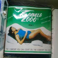 Nệm Massage Toàn Thân Formula 2000