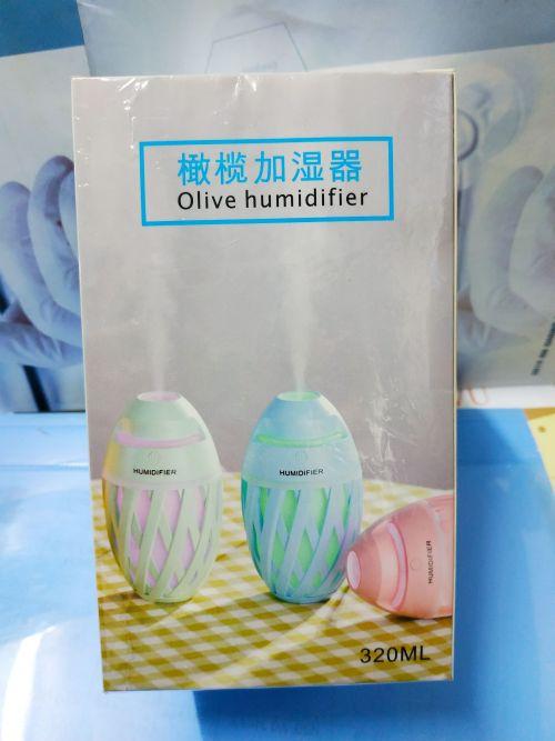 Máy Xông Phòng - Đèn Xông Tinh Dầu Olive Humidifier