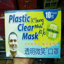 Khẩu Trang Nhựa Plastic Clear Mask - Khẩu Trang Nhựa Che Miệng An Toàn Vệ Sinh Thực Phẩm