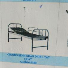 Giường Y Tế - Giường Bệnh Nhân Inox 1 Tay Quay