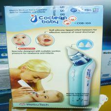 Máy Hút Mũi Em Bé CO-CLEAN BABY