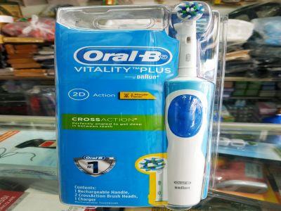 Bàn Chải Đánh Răng Oral-B