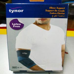 Bó Cùi Chỏ Tynor E 11