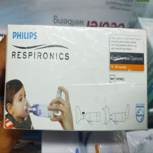 Buồng đệm Philips