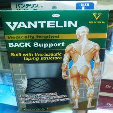 Đai Cột Sống Vantelin - Đai Bảo Vệ Lưng Vantelin Nhật Bản