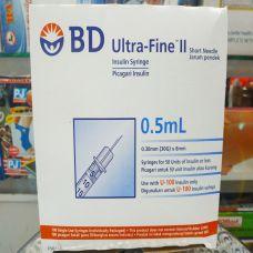 Bơm Kim Tiêm Insulin BD Ultra - Fine II 0.5ml