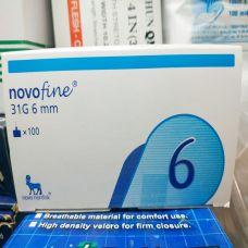Kim Tiêm Insulin Novofine 31G