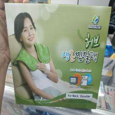 Túi Chườm Thảo Dược Hàn Quốc