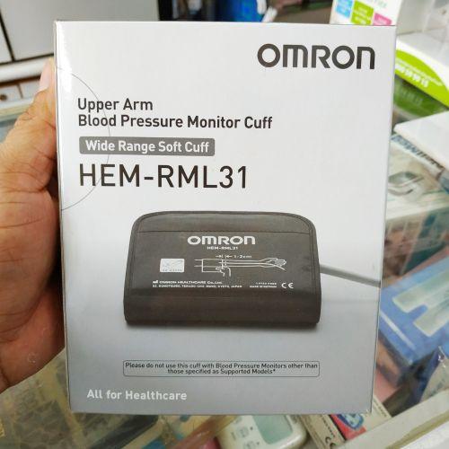 Vòng Bít Máy Đo Huyết Áp Bắp Tay Omron HEM-RML31