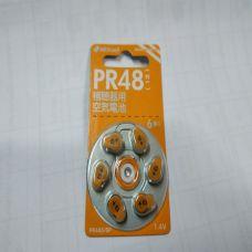 Pin Máy Trợ Thính PR48 (13+)